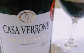 A paulista Casa Verrone investe no enoturismo e oferece atrações que vão além de seus ótimos vinhos